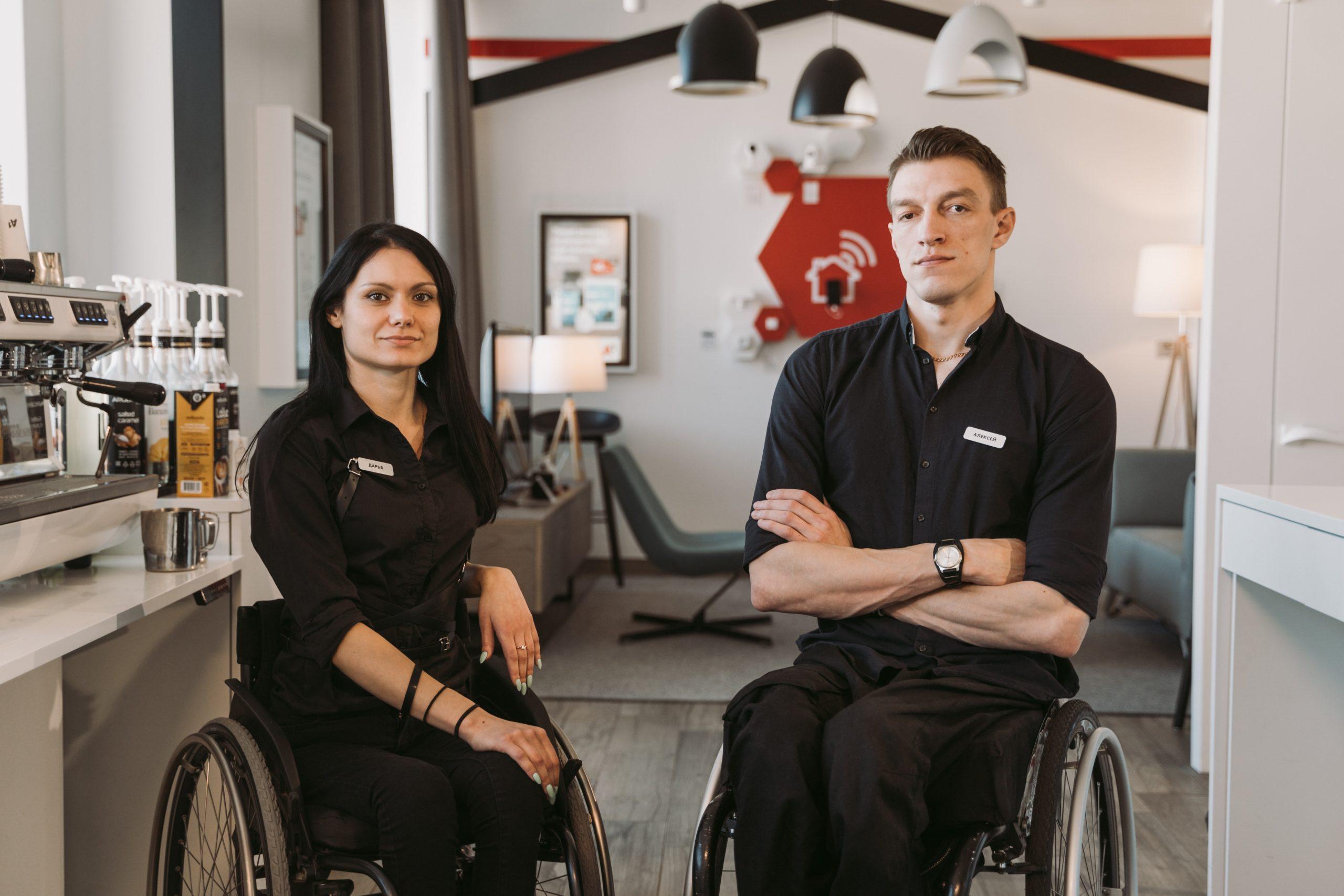 wheelchair user workplace